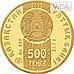 Барсы (Унция) 500 тенге (Золото 999) 31.1гр., фото 2