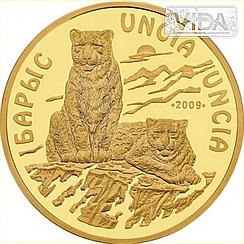 Барсы (Унция) 500 тенге (Золото 999) 31.1гр.