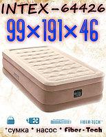Односпальная надувная кровать INTEX с насосом