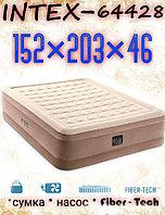 Надувная кровать двуспальная INTEX с насосом
