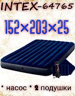 Надувной матрас INTEX с насосом