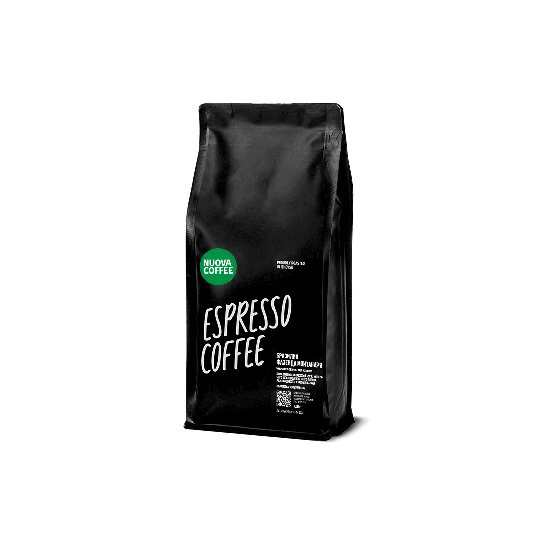 Кофе Бразилия Фазенда Монтанари / Brasil Montanari / 100% арабика