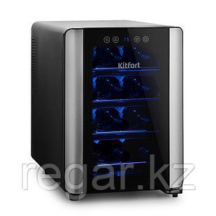 Винный шкаф Kitfort KT-2402