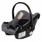 Удерживающее устройство для детей 0-13 кг BAMBOLA NAUTILUS Серый/Черный