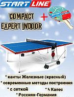 Теннисный стол START LINE COMPACT EXPERT INDOOR с сеткой с комплектом