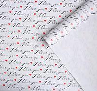 Бумага упаковочная глянцевая Love you, 70 × 100 см