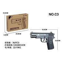 Детский металлический страйкбольный пистолет airsoft gun m-1935 Модель C3