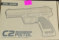 Детский металлический страйкбольный пистолет airsoft gun Модель C2