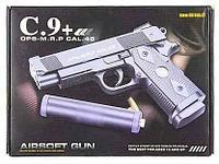 Детский металлический страйкбольный пистолет airsoft gun Модель C9 +