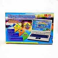 Детский обучающий развивающий компьютер англо русско казахский Модель NO.68622
