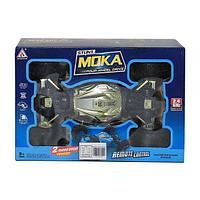 Детская машинка перевертыш на пульту управления Moka Модель NO.9023