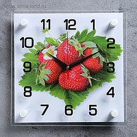 """Часы настенные, серия: Кухня, """"Клубника"""", стекло, 25х25 см, микс"""
