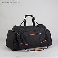 Сумка спортивная, 3 отдела на молниях, наружный карман, цвет чёрный/оранжевый