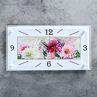 """Часы настенные, серия: Цветы, """"Астры"""", 26х52 см"""