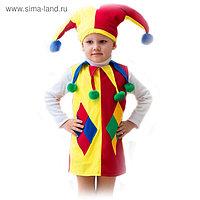 Карнавальный костюм «Арлекин», шапка, безрукавка, 5-7 лет, рост 122-134 см