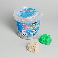 Кинетический песок Классический 1 кг + 1 формочка
