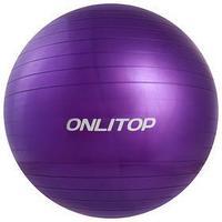 Фитбол, ONLITOP, d55 см, 650 г, цвета МИКС