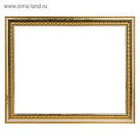 Рама для картин (зеркал) 40 х 50 х 4.5 см, пластиковая, Charlotta золото