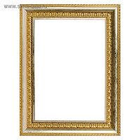 Рама для картин (зеркал) 21 х 30 х 4.5 см, пластиковая, Charlotta золото