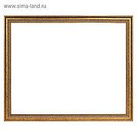Рама для картин (зеркал) 40 х 50 х 3.2 см, пластиковая, Daria старое золото