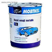 Автоэмаль MOBIHEL металлик 202 снежно-белая UNI, 1 л
