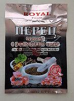 Перец черный с гималайской солью 50 гр, Silver Collection, Royal Food