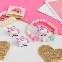 Набор детский 'Выбражулька' 3 предмета клипсы, браслет, кольцо, единороги и звёзды, цветной 50323