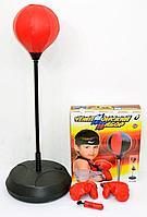 Детская боксерская груша 80-110см, + Перчатки. Чемпионский набор