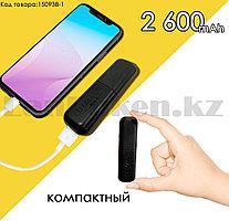 Портативное зарядное устройство компактное 2600 mAh Power Bank mobile A3 Demaco черный