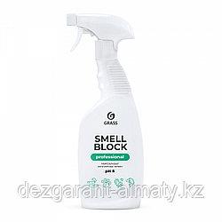 Нейтрализатор запаха Smell Block Professional 600 мл