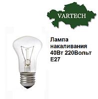 Лампа накаливания 40Вт 220Вольт E27