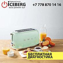 Ремонт тостеров SMEG