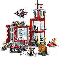 Конструктор Lari Cities Пожарное депо 533 детали 11215