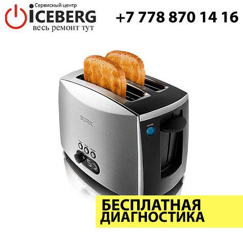 Ремонт тостеров BORK, фото 2