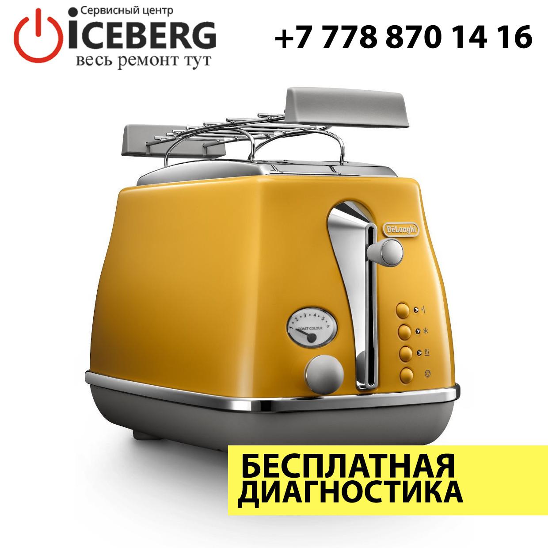 Ремонт тостеров Delonghi
