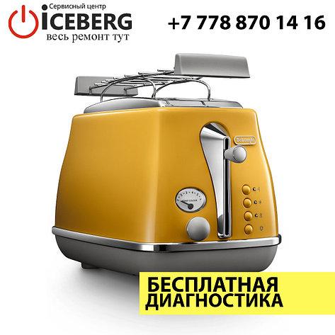 Ремонт тостеров Delonghi, фото 2
