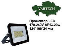 Прожектор LED 170-240V AF13-20w 124*100*24 мм
