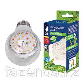 Лампа светодиодная для растений 10W, 220В  Е27, нейтральный , белый свет
