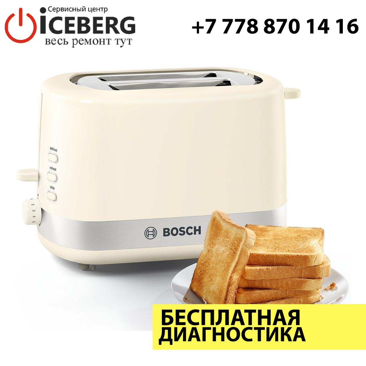Ремонт тостеров Bosch