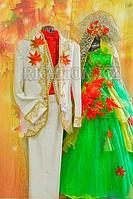 Осенний Балл костюмы Алматы вальсирующий король