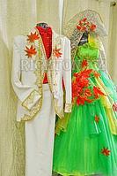 Осенний балл костюмы. Прокат Алматы. Подростковый стиль