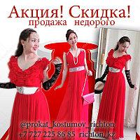 Вечерние платья недорого в Алматы.