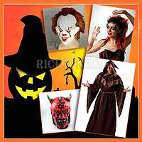 Костюмы на Хеллоуин прокат Алматы   Подросткам ужастики маски