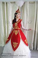 Прокат казахского платья и камзола Tulpan (Тюльпан)| аренда Алматы