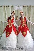Казахское женское платье национальное с красным камзолом Tylpan (Тюльпан) напрокат| Национальная одежда аренда