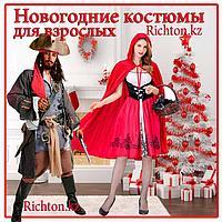 Новогодние костюмы Алматы одежда)| Женские и мужские подростковые