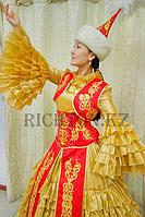 Прокат казахских платьев национальных Каракат Алматы (Karakat)| Аренда