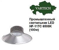 Промышленный светильник LED HF-117C 6500K 100w