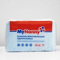 Пеленки впитывающие одноразовые 'My Nanny' Эконом Лайт, 60*90, 30 шт