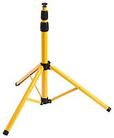 Штатив переносной для прожектора, 1,6м СВЕТОЗАР 56920